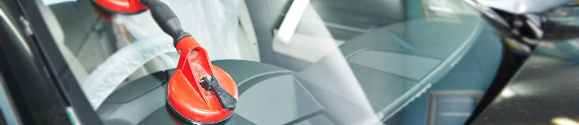 Рено флюенс лобовое стекло с подогревом